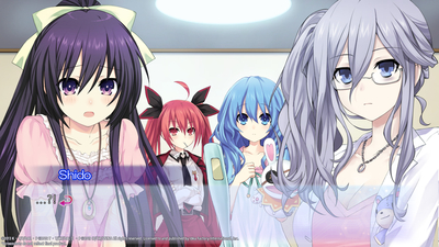 DATE A LIVE: Rio Reincarnation Screenshot 4