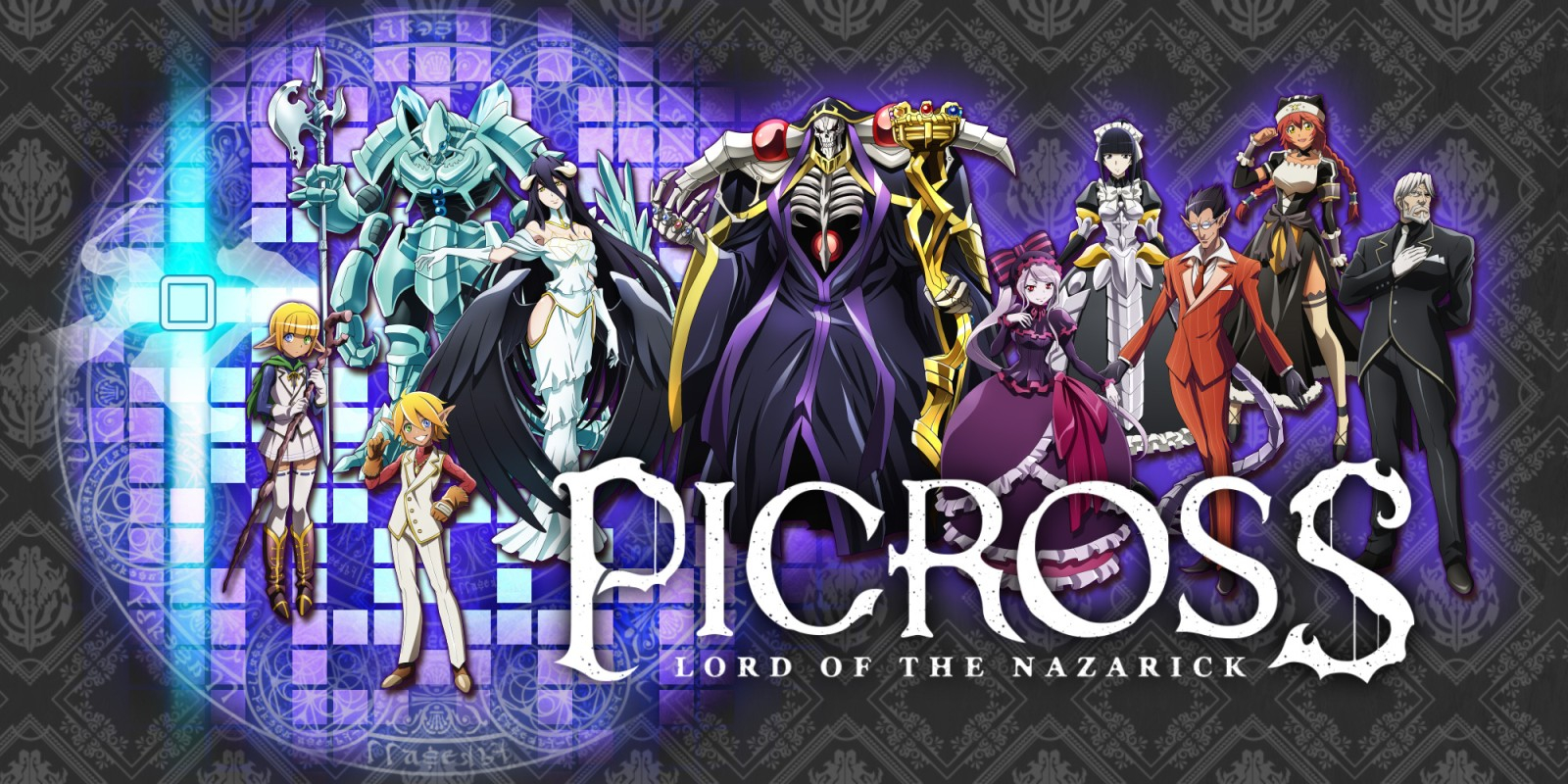 Picross: Lord of the Nazarick Masthead