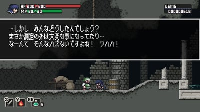 Steel Sword Story Screenshot 10