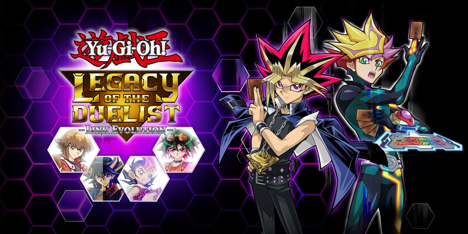 Yu-Gi-Oh! Legacy of the Duelist: Link Evolution Masthead