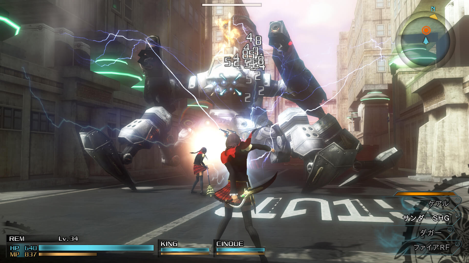 Final Fantasy Type 0 Hd For Ps4 Xb1 Pc Reviews Opencritic