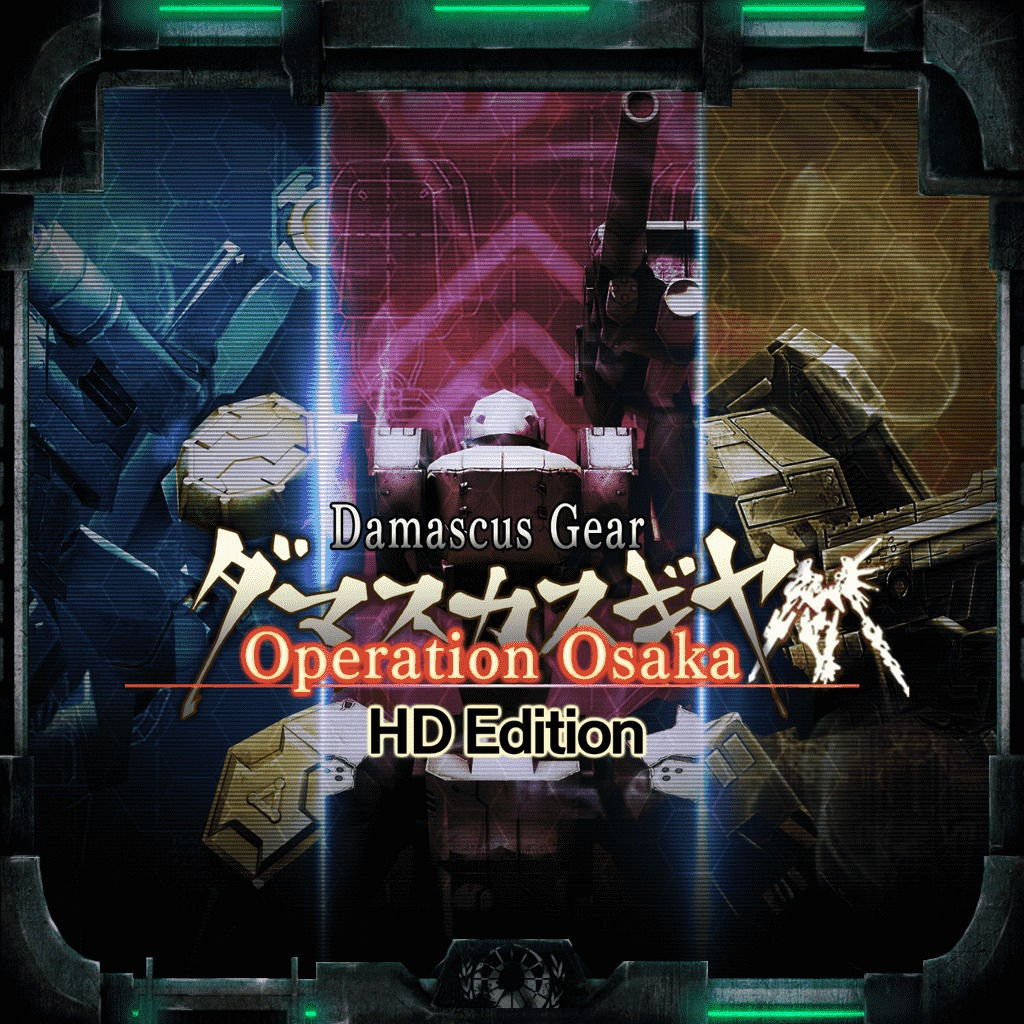 Damascus Gear: Operation Osaka HD Masthead