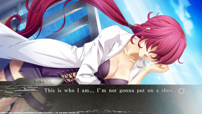 YU-NO: A Girl Who Chants Love At The Bound Of This World Screenshot 1