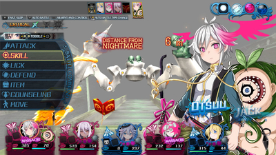 Mary Skelter 2 Screenshot 1