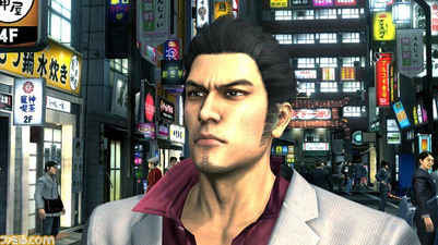Yakuza 3,4 & 5 to be remastered for PlayStation 4