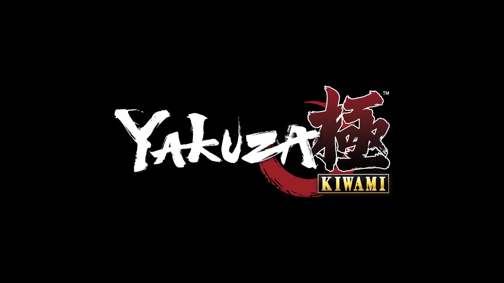 Yakuza Kiwami for PC rumored for February 19th Header Image