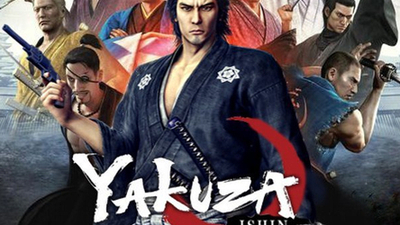 What Are Yakuza Ishin and Yakuza Kenzan and How to Get Them in English