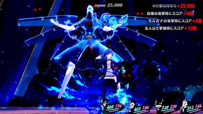 Persona 3 and 4's protagonists will appear in Persona 5 Royal DLC