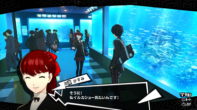 Persona 5 Royal's Challenge Battle Mode Features Persona 3 and 4 Characters
