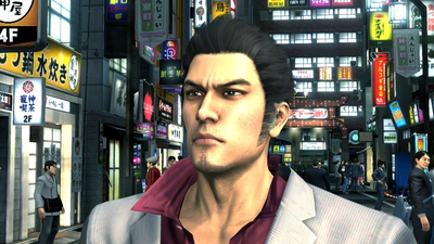 Yakuza Remastered Collection Announced, Yakuza 3 Remaster Is Available Now - IGN