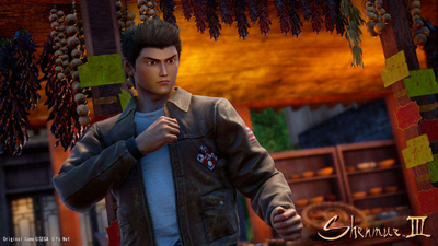 Shenmue 3 PS4 Collector's Edition Comes With Dreamcast Case
