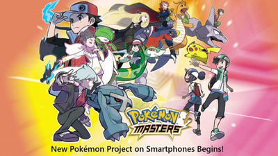 Pokémon Masters Is A Mobile Game That Will Let You Compete With Classic Trainers