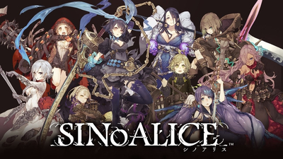 Mobile RPG SINoALICE Heads Westward This June