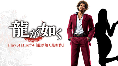 Next Yakuza Game's Protagonist Confirmed, Auditions Open for Female Lead