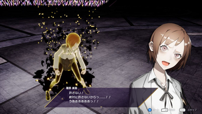 The Caligula Effect: Overdose could help fill the Persona gap on PC | PC Gamer